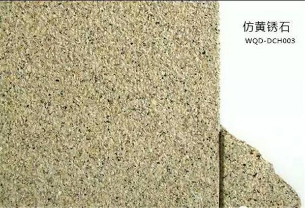 室内石纹铝单板