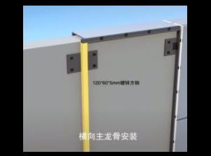 铝单板建筑幕墙安装3D动画展示